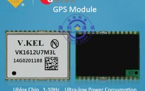 5PCS-VK1612U7M3L-GPS-Module-UBLOX-Chip--Ultra-low-Power-Consumption-Built-in-LNA-FACTORY-Direct