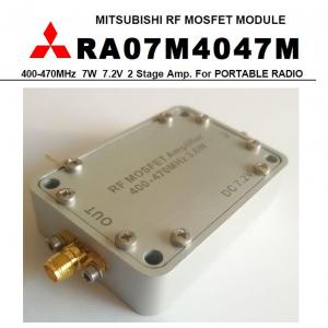 power Amplifiers – توسعه ارتباطات آر اف فون RF PHONE